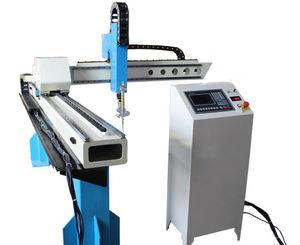 plasma cutting machine cnc hand held 67370 7319485 - ArcBro передвижные станки плазменной и газокислородной резки с ЧПУ
