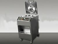 centrifuge 1 - Multotec материалы и оборудование для горно-обогатительной отрасли