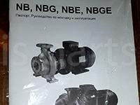 nb pump - Поставка оборудования Grundfos