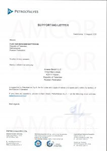 SUPPORTING LETTER AMCOR NIZHNEKAMSKNEFTEKHIM 212x300 - AMCOR.GmbH авторизована поставлять ЗРА