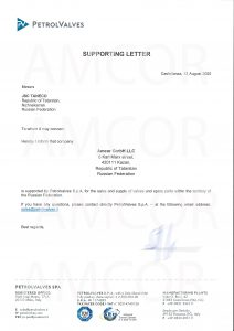 SUPPORTING LETTER AMCOR TANECO 212x300 - AMCOR.GmbH авторизована поставлять ЗРА