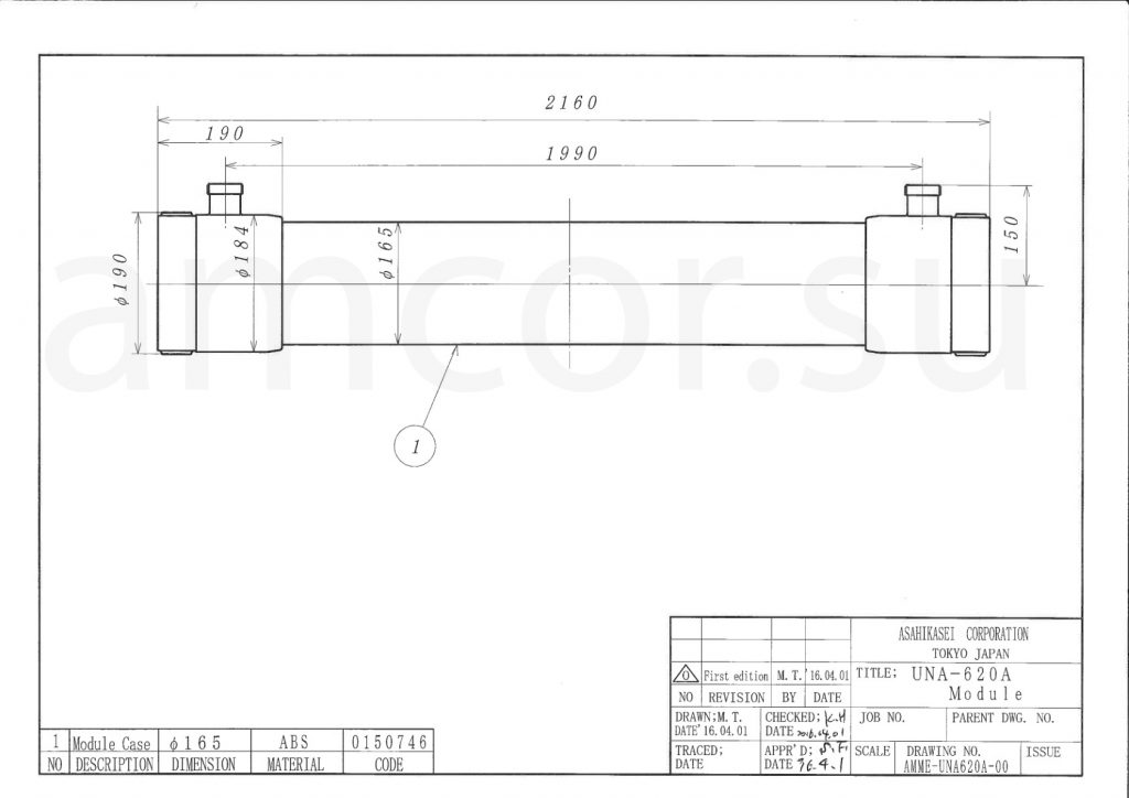 page 1 1 1024x724 - Microza