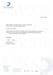 PETROGAS 17284 212x300 - AMCOR авторизована на поставку фильтроэлементов P-DLS-MT 90/150/1100