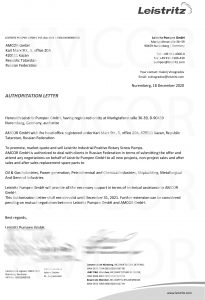 Authorization Letter Amcor 2021 002 205x300 - AMCOR – авторизованный партнер LEISTRITZ