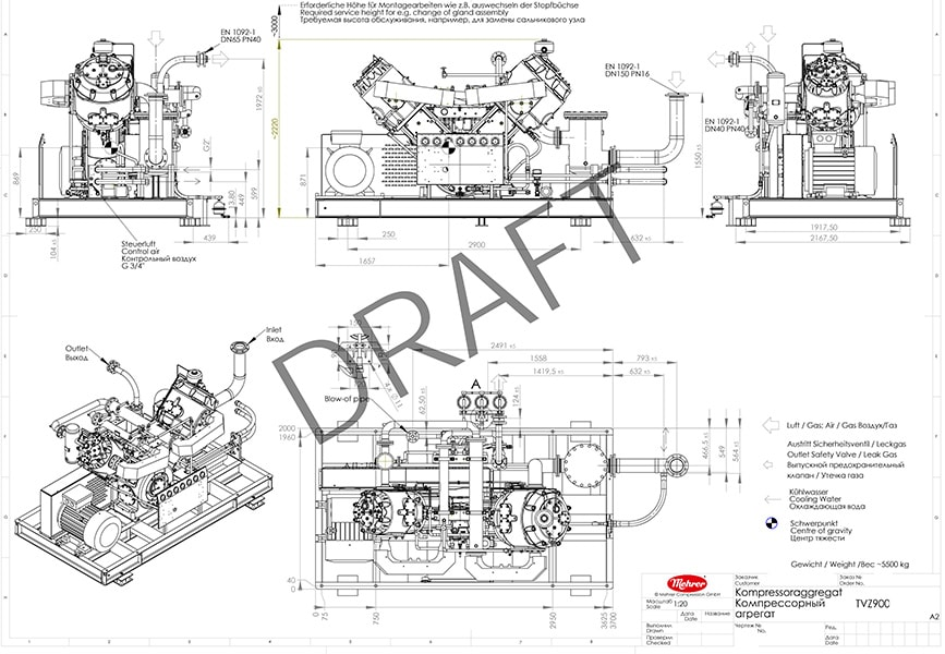 Заказать сервис и поставку компрессоров Mehrer в России и СНГ от официального производителя.