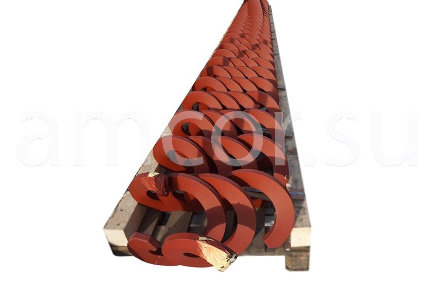Заказать сервис и поставку спиралей к шнековому транспортеру в России и СНГ от официального производителя.