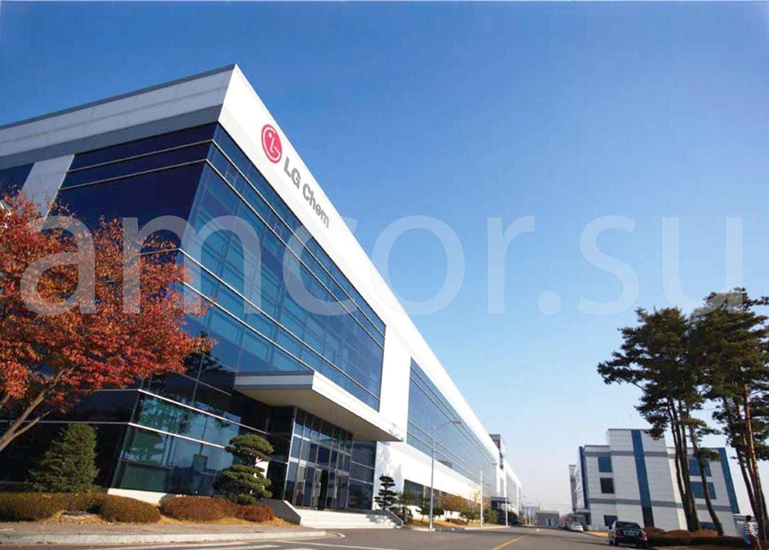 Заказать поставку мембран LG Chem в России и СНГ от официального производителя.